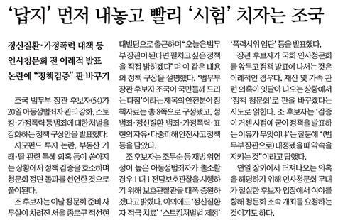 경향신문기사.jpg