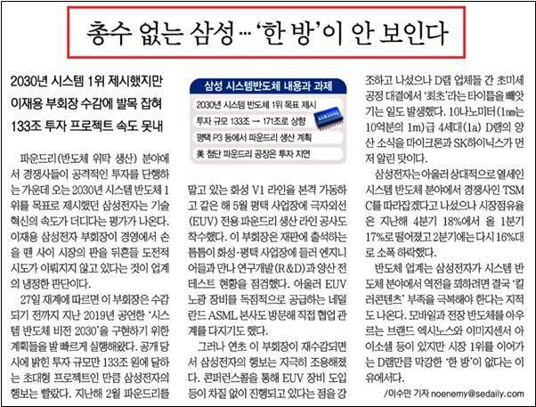 서울경제.JPG