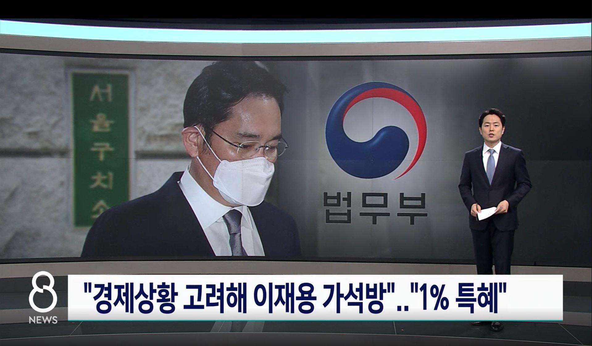 SBS뉴스.JPG