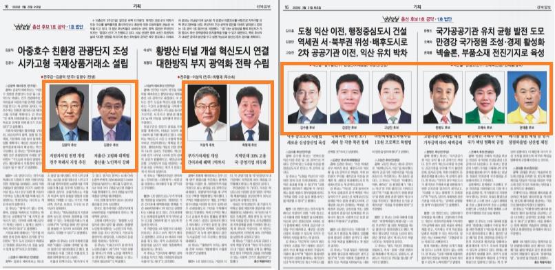 전북기획3-15.jpg