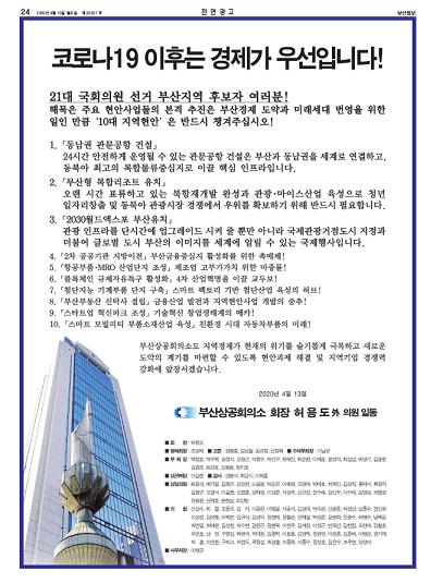 축소_상공회의소광고.png