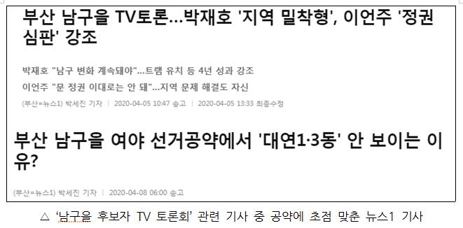 뉴스 1 헤드라인.PNG