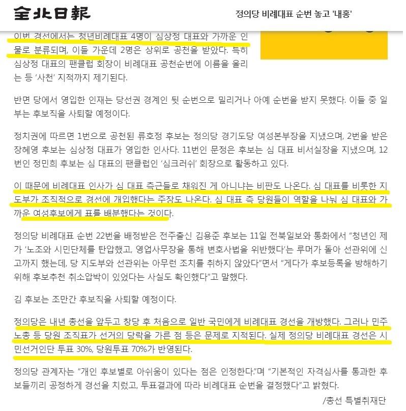 전북일보.jpg