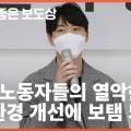5월_이달의좋은보도상_KBS시사기획창_최종.jpg