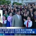 도쿄신문 전문가 인터뷰 _MBN.png