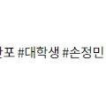 MBC 엠빅.JPG
