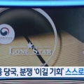 1월 좋은 보도(KBS).jpg