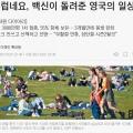 조선일보.JPG