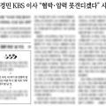171012 조선일보 1면 블러.jpg
