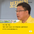 민언련_카드뉴스_세월호모독_조선일보1_w[0].jpg