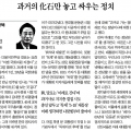 조선일보1.jpg