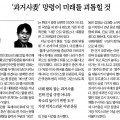 조선일보2.jpg
