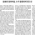 조선일보3.jpg