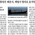 조선일보22.jpg