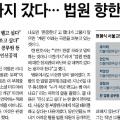 조선일보 판사 저주.jpg