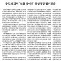 2018-04-04_조선일보_A30면.jpg