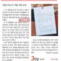 박근혜 1.PNG