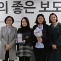 11월_MBC(방송).jpg