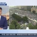 8월 19일 TV조선 이것이 정치다.jpg