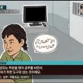 박근혜 사전.jpg