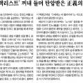 조선일보 블랙리스트.jpg
