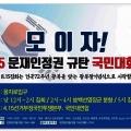 조선일보_전면광고_2020-08-14.jpg