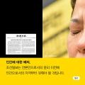 민언련_카드뉴스_세월호모독_조선일보5w[0].jpg