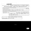 민언련_카드뉴스_세월호모독_조선일보4w[0].jpg