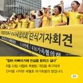 민언련_카드뉴스_세월호모독_조선일보2w[0].jpg