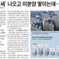 조선일보_20180116.jpg