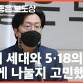 6월_이달의좋은보도상_광주MBC.jpg