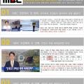 MBC_무한왜곡-1.jpg