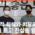 6월_이달의좋은보도상_KBS광주.jpg