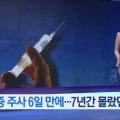 12월 소식지_10월 좋은 보도상_KBS.jpg