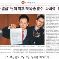 박근혜 2.PNG