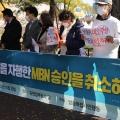 20201030_기자회견(MBN승인취소)_02.jpg