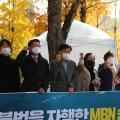 20201030_기자회견(MBN승인취소)_032.jpg