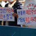 20201030_기자회견(MBN승인취소)_026.jpg