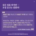대전MBC_인권위결정1-4.png