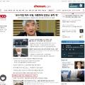 조선일보 바로잡습니다 정정보도1.png
