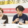 20170518_대선보도총평가토론회04_w.jpg