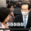 추 장관 웃는 표정 비아냥한 채널A 김진의 돌직구쇼 9.9.jpg