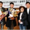 [크기변환]좋은시사_MBC2.jpg