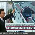 아동학대 사건 다루며 자극적 요소에 집중한 MBN 〈아침&매일경제〉(6/12).jpg