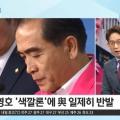 태영호 의원 '색깔론' 비판에 '역색깔론' 꺼내든 김태현 변호사. 채널A 뉴스A 라이브.jpg