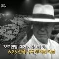 MBC 스트레이트.jpg