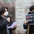 20210121_기자회견(MBN감사청구)_004.png