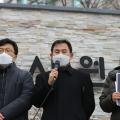 20210121_기자회견(MBN감사청구)_006.png