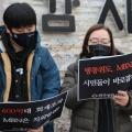 20210121_기자회견(MBN감사청구)_015.png
