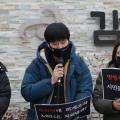 20210121_기자회견(MBN감사청구)_016.png
